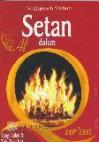 Setan dalam Al-Qur'an - M. Quraish Shihab