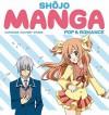 Shojo Manga: Pop & Romance - Kamikaze Factory Studio