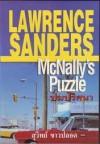 ปมปริศนา - Lawrence Sanders, สุวิทย์ ขาวปลอด