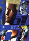 01 Zero One 1 - Hiroya Oku