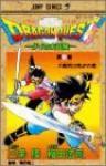 ドラゴンクエスト―ダイの大冒険 22 - Riku Sanjo, Koji Inada