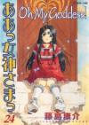 Oh My Goddess!, Volume 24 - Kosuke Fujishima