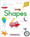Gymboree Shapes: Learn about Shapes in Five Languages (English,Spanish,French,German,Italian) - Gymboree, Christine Coirault