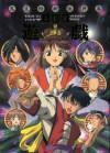 Fushigi Yugi: Animation World, Part 2 - Yuu Watase