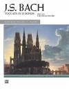 Toccata in D Minor - Johann Sebastian Bach