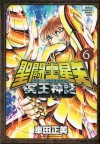 Saint Seiya Next Dimension vol. 6 - Masami Kurumada