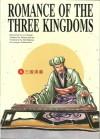 The Empty-City Ruse (Romance of the Three Kingdoms, Volume 8) - Luo Guanzhong, Qirong Zhang, Chengli Li, Shiping Hu