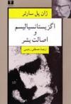اگزیستانسیالیسم و اصالت بشر - Jean-Paul Sartre, مصطفی رحیمی