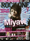 ROCK ONE SPECIAL #8 - Octobre/novembre 2009 - Collectif