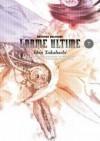 Larme Ultime, Tome 7 (French Edition) - Shin Takahashi