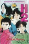 H2 Vol. 34 - Mitsuru Adachi