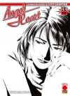 Angel Heart, Vol. 33 - Tsukasa Hojo