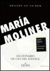 Diccionario de USO del Espanol - CD ROM - Maria Moliner