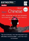 Earworms Chinese: 200+ Essential Words and Phrases Anchored into Your Long Term Memory With Great Music (Earworms: Musical Brain Trainer) - Berlitz Publishing Company, Berlitz Publishing Company