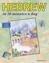Hebrew in 10 Minutes a Day - Kristine K. Kershul