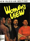 Women's View (Vol.3 of the GLAS Series) - Natasha Perova