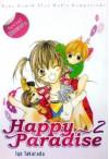 Happy Paradise Vol. 2 - Iyo Takarada
