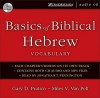 Basics of Biblical Hebrew Vocabulary Audio - Jonathan T. Pennington