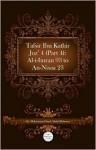 Tafsir Ibn Kathir Juz' 4 (Part 4): Al-I-Imran 93 to An-Nisaa 23 - Muhammad Saed Abdul-Rahman