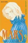 Mars, Tome 9 - Fuyumi Soryo