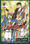 Tsubasa: RESERVoir CHRoNiCLE, Vol. 20 - CLAMP