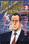 The First President of Japan, Vol. 3 - Hidaka Yoshiki, Ryuji Tsugihara