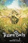 Tegami Bachi, Vol. 18: To Those Dear to Me - Hiroyuki Asada, Hiroyuki Asada