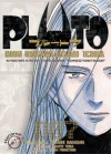 Pluto tom 7 - Osamu Tezuka, Naoki Urasawa