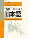 Nihongo I Japones Para Hispanohablantes - Junichi Matsuura, Lourdes Porta Fuentes