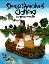 Sheep in Wolves' Clothing - Satoshi Kitamura, Satoshi Kitamura