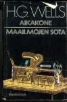 Aikakone - Maailmojen sota - Matti Kannosto, H.G. Wells