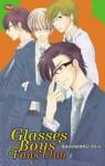 Glasses Boys' Fans Club - Shin Kawamaru