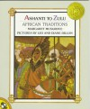 Ashanti to Zulu: African Traditions - Margaret Musgrove, Leo Dillon, Diane Dillon