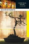 Inspector Imanishi Investigates - Seichō Matsumoto