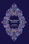 Superconscious Meditation - Justin O'Brien, Swami Jaidev Bharati