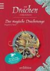 Das magische Drachenauge (Die Drachen Chroniken, #1) - Dugald A. Steer