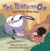 The Year of the Ox: Tales from the Chinese Zodiac - Oliver Chin, Miah Alcorn
