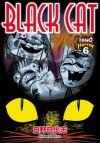 Black Cat (Hino Horror, Book 6) (Hino Horror) - Hideshi Hino