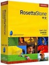 Rosetta Stone Version 3 Chinese Levels 1, 2 & 3 Personal Edition - Rosetta Stone
