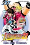 Eyeshield 21, Vol. 37: Ready Set Hut - Riichiro Inagaki, Yusuke Murata