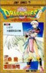 ドラゴンクエスト―ダイの大冒険 25 - Riku Sanjo, Koji Inada