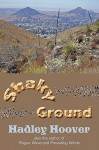 Shaky Ground - Hadley Hoover