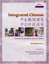 Integrated Chinese: Level 2 Workbook: Traditional and Simplified Character Edition - Yuehua Liu, Tao-Chung Yao