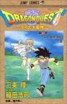 ドラゴンクエスト―ダイの大冒険 32 - Riku Sanjo, Koji Inada