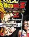 Dragon Ball Z: Budokai Tenkaichi 2: Prima Official Game Guide - Eric Mylonas