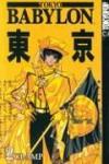 Tokyo Babylon, Volume 2 - CLAMP