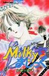Milkyまじっく 2 - Yukari Kawachi