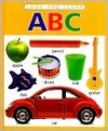 Look and Learn ABC (Look and Learn Language Development Series) - Hinkler Books