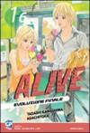 Alive. Evoluzione finale: 16 - Tadashi Kawashima, Adachitoka