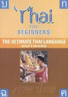 Thai for Beginners: The Ultimate Thai Language Software - Paiboon Publishing